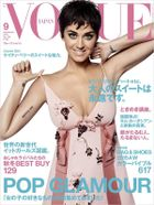 Katy Perry rövid hajjal is szexi a japán Vogue-ban